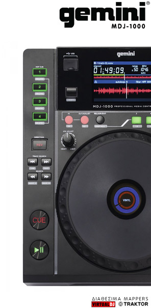 Gemini CD MEDIA PLAYER MDJ 1000