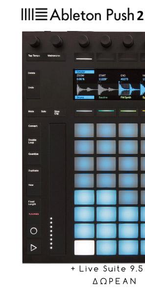 Ableton Push free live suite