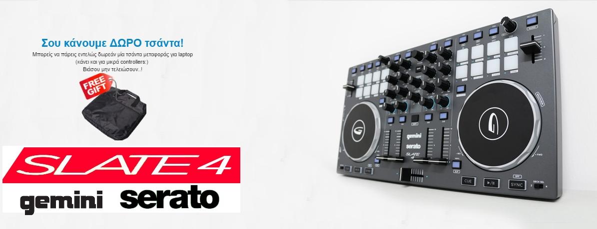 Gemini Slate 4 channel DJ controller