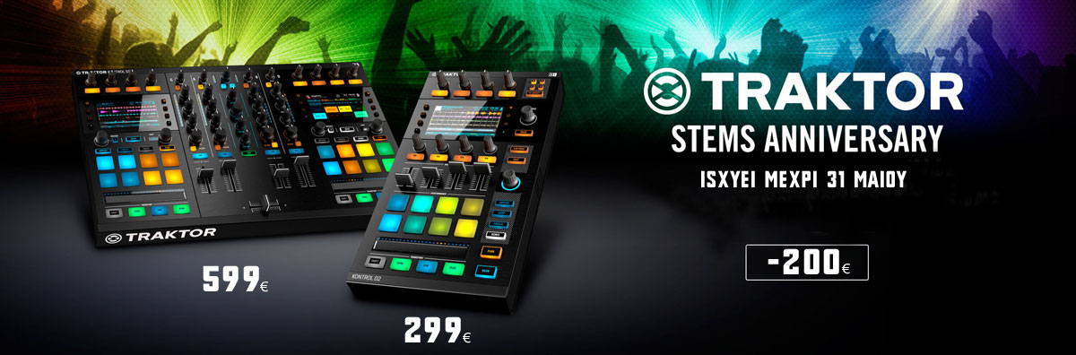 Stems Birthday and offers
