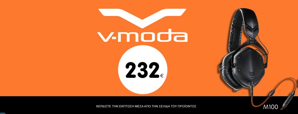 Vmoda m100 offer price
