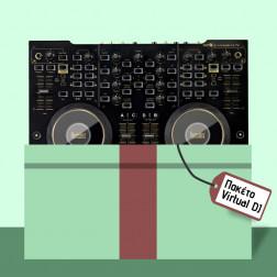 Φορητό Πακέτο DJ - Virtual DJ Set